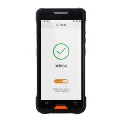 PAX-X5-SET 手持电子检票终端