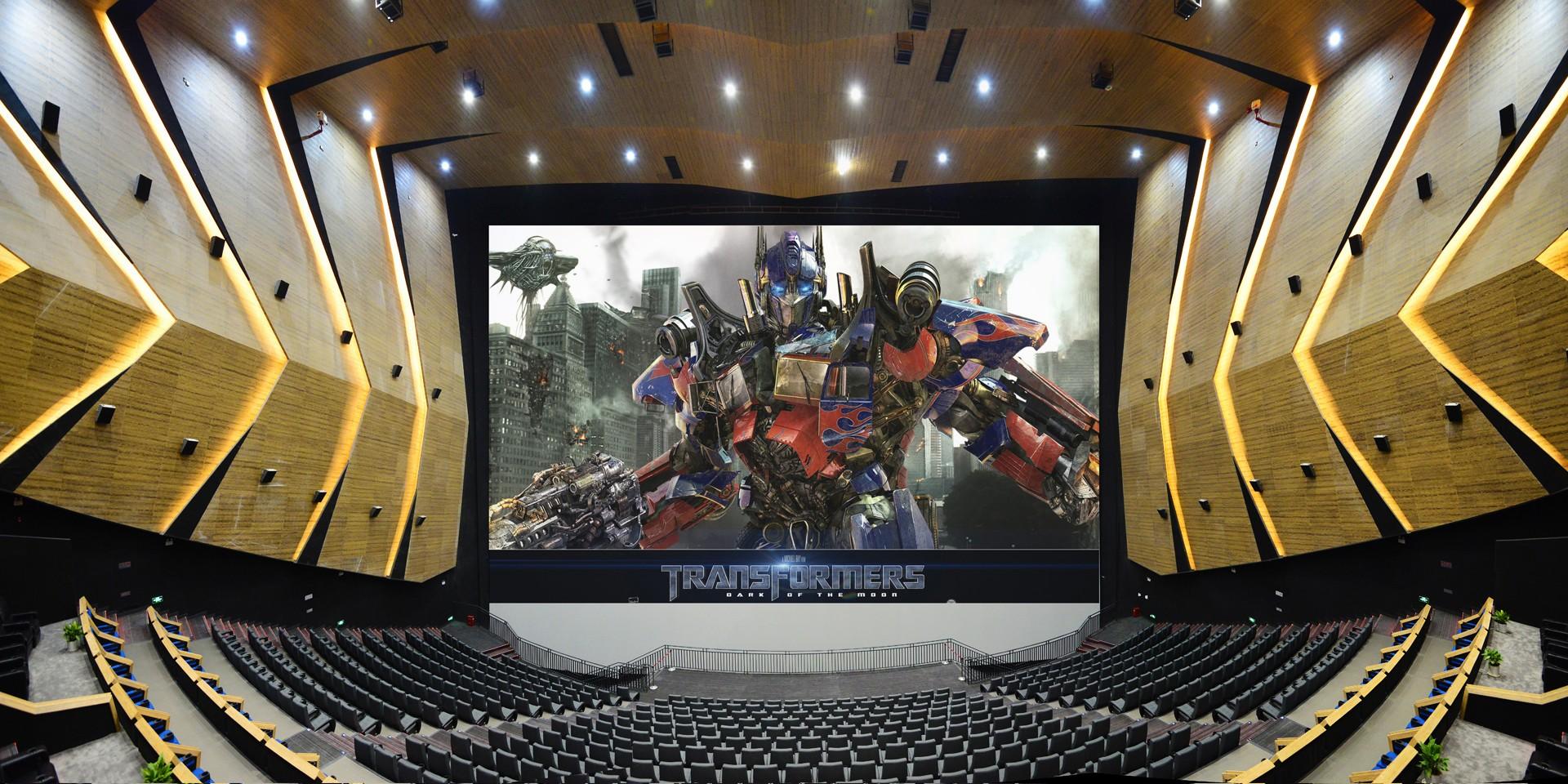 影院系统解决方案